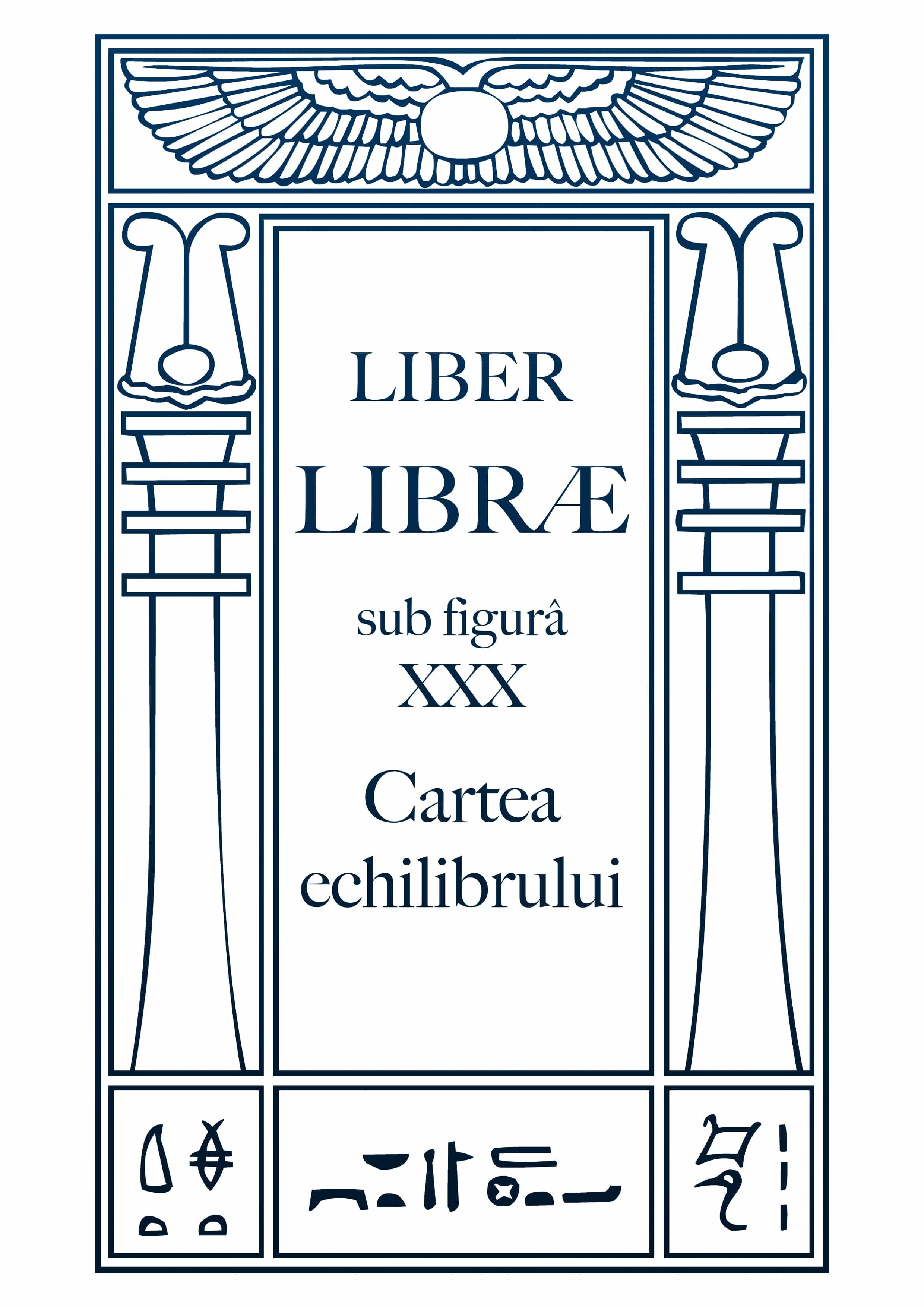 Liber Libræ sub figurâ XXX – Cartea echilibrului